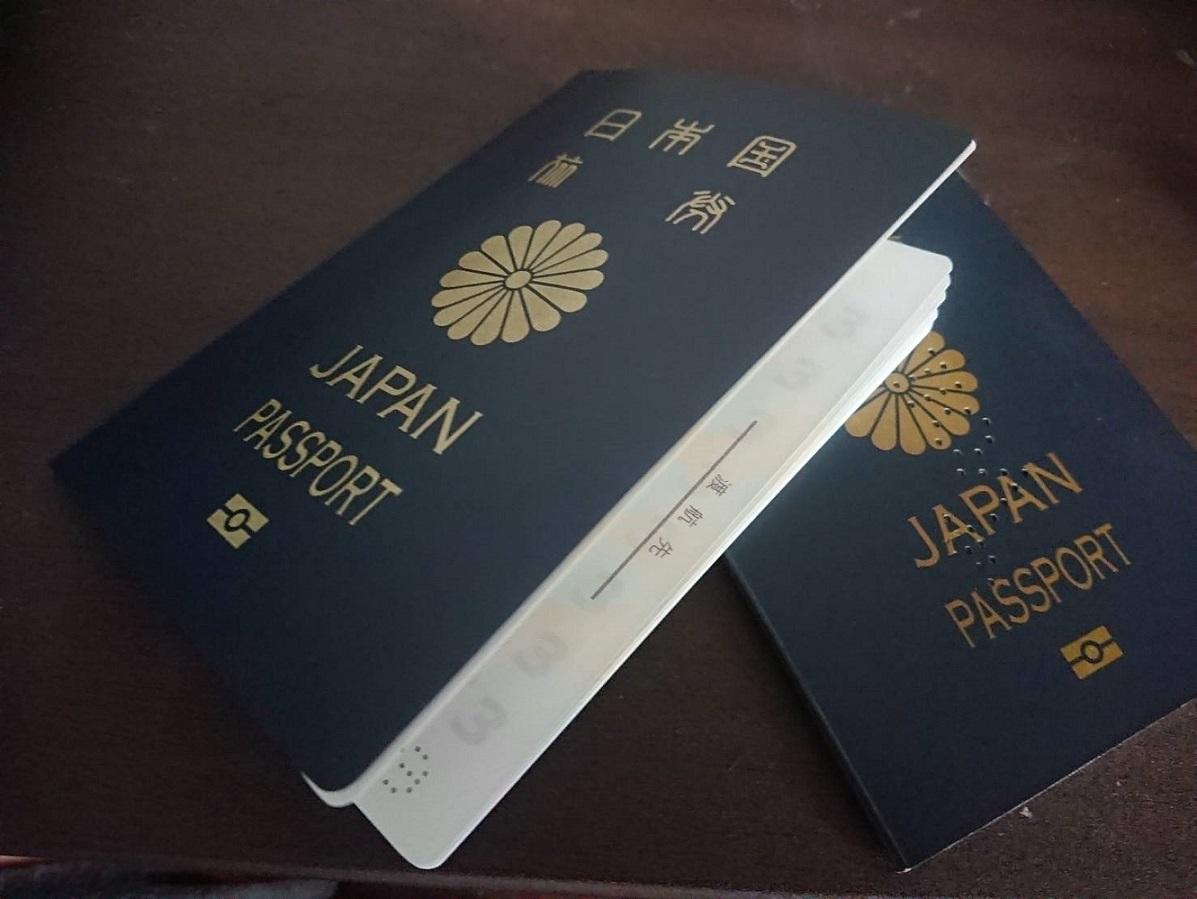 5年パスポートのメリット